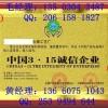 全屋定制去哪办理中国3.15诚信企业