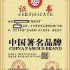 重慶怎樣申請企業信用AAA評級證書
