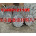 井盖钢模具性能 井盖钢模具图片展示
