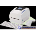 SBARCO宏迎T4带液晶屏可连键盘脱机打印印表条码机