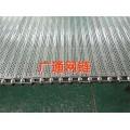 寧津縣廠家供應不銹鋼沖孔鏈板 風干機輸送板鏈 物美價廉