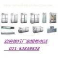上海星崎冰柜維修售后電話.上海統一客服服務中心