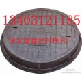 优质井盖钢模具新技术  井盖钢模具品质保障