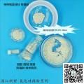 陶瓷軸承球專用納米氮化硅粉