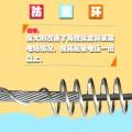 防晕环 光缆防晕环 光缆金具厂家热销优质光缆抑制环
