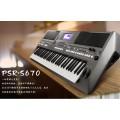雅马哈电子琴PSR-S670 3500元