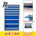 扬州8抽工具柜铝合金把手存储柜分类维修零件柜可