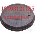 水泥井盖模具工业领域 水泥井盖模具种类