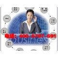 蘇州迎燕空調售后維修電話是多少 ?