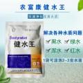 养鱼塘黑水浓水专用净水产品批发价格