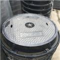 山東井蓋廠家供應玻璃鋼加油站井蓋640*10T 樹脂復合井蓋