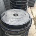 長期生產 玻璃鋼樹脂井蓋 玻璃鋼模壓井蓋 圓形玻璃鋼井蓋
