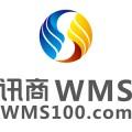 倉儲管理軟件哪個好?第三方物流企業怎樣選擇WMS系統?