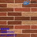 浙江嘉兴软瓷 厂家直环保节能外墙柔性饰面砖纹理清晰自然