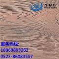 福建福州外墙装饰材料 齐美柔性饰面片材软瓷厂家
