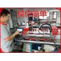 提供东莞欧悦自动化丝印机价格
