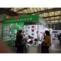 2018上海自有品牌产品展|OEM日用百货展