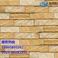 广东珠海软瓷 齐美厂家生产外墙饰面砖柔性面砖陶柔砖