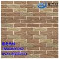 江苏扬州软瓷 齐美软石生态壁材柔性面砖厂家
