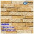 安徽柔性面砖厂家直销软瓷软面砖