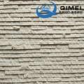 重庆外墙装饰材料 软瓷厂家直销柔性面砖