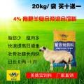 让羊育肥快、长肉快的3个有效方法