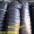 章丘保温被厂家供应蔬菜防水大棚保温被可定做尺寸