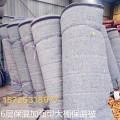 山东金茂源厂家供应鸡鸭棚防寒保温棉被价格低供货及时