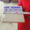 吉林优质耐酸砖-众光陶瓷耐酸砖厂家