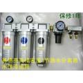 油水分离器水隔压缩空气油水分离器