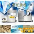 广东惠州有卖豆腐机的 豆腐机薄厚可调