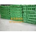 济南金茂源厂家低价供应绿色防尘网规格全价格低