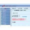 美容行业管理系统,店务综合软件