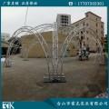 RK鋁合金舞臺桁架供應 鋁合金圓頂拱門桁架