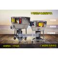 220v新款移动式猪饲料干湿搅拌机 青草发酵饲料搅拌机
