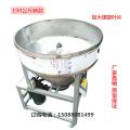 50kg/100kg小型饲料搅拌机220v家用干湿两用拌料机