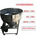 不锈钢小型干粉混合机 塑料颗粒混色机 化肥肥料搅拌机