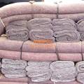 厂家供应公路混凝土路面养护毛毡可定做