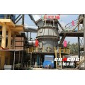 广州超细立式锰渣磨粉机多少钱一台?