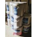 普洱混凝土养护剂生产厂家152878-32719