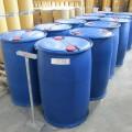 异硫氰酸胍, #593-84-0,原料供应