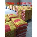 普洱高强无收缩灌浆料生产厂家152878-32719