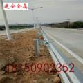 福州高速护栏板厂家电话 免费咨询热线
