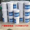 玉溪混凝土增强剂品质推荐152878-32719