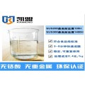 深圳松崗凱盟食品級不銹鋼環保鈍化液實干供應商