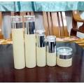 化妆品空瓶子 化妆品空瓶批发 化妆品包装瓶厂家