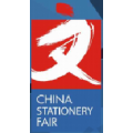 2019年上海第113届中国文化用品商品交易会中国文化用品展