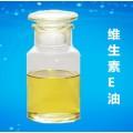 食品级维生素E油  营养增补剂 维生素E油