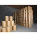氯硝柳胺原药生产厂家现货供应