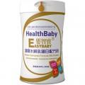 梵和生物婴智宝 适度水解乳蛋白配方粉 特配粉原料供应